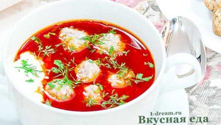 Борщ сибирский-рецепт с фото