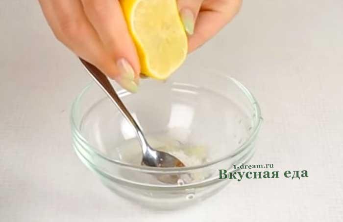 Лимонный сок для заливки