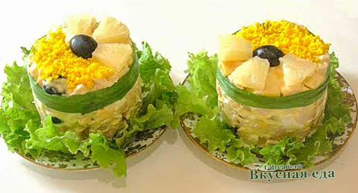Салат с курицей, сыром и ананасами Дамский каприз
