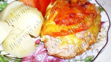 Мясо а-ля-русс запеченное с помидорами и сыром