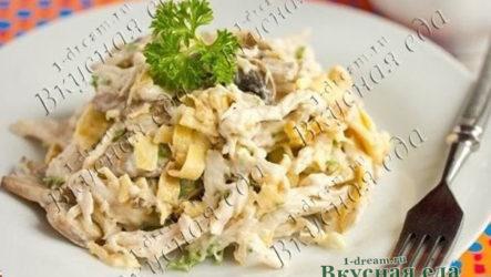 Салат из буженины с сыром (на скорую руку)