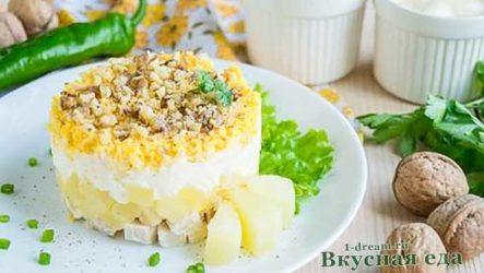 Салаты из курицы с сыром-7 вкусных рецептов