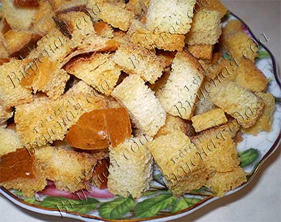 Рецепт домашних сухариков