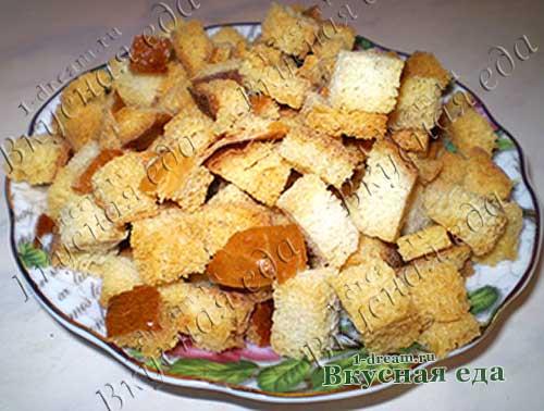 Рецепт домашних сухариков с фото