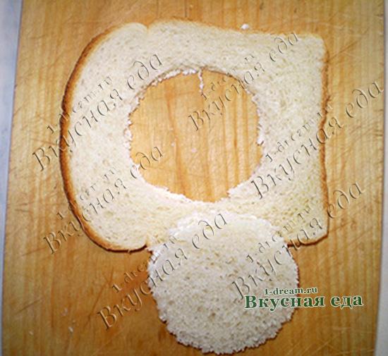 Вырезать круг в хлебе