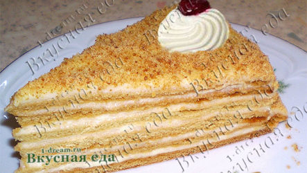 Медовый торт Чудо