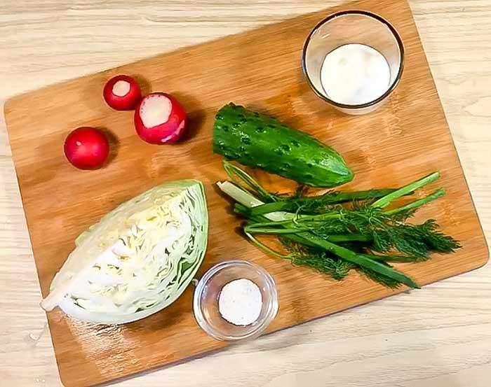Помыть овощи икроп