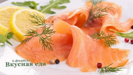 Соление горбуши-рецепт с фото