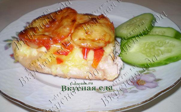 куриное филе под помидорами и сыром