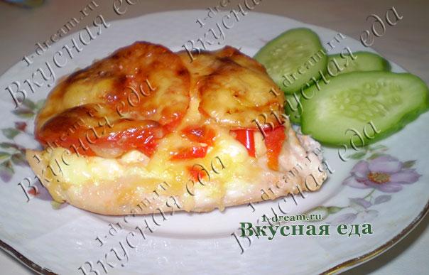 Куриное филе запеченное с помидорами и сыром в духовке