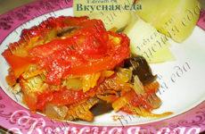 Баклажаны, запеченные с помидорами и болгарским перцем. Фоторецепт!