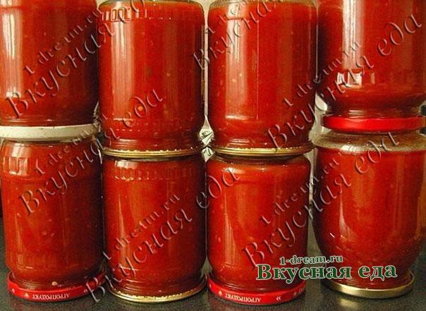 Домашний томатный кетчуп на зиму