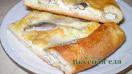 Пирог рыбный киш