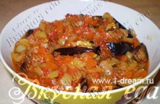 Вкусная закуска из баклажанов