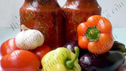 Закуска из баклажанов, помидоров и болгарского перца на зиму