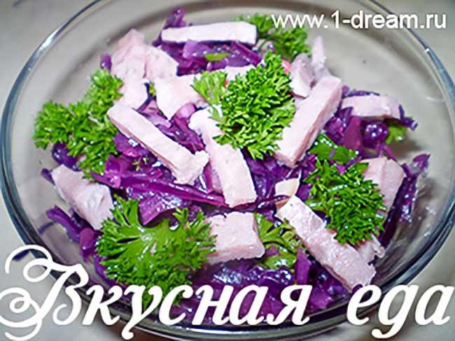 Рецепт вкусного салата из краснокочаннойкапусты