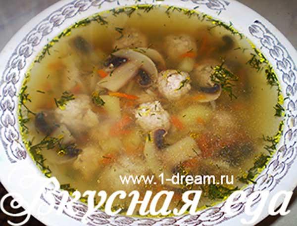 Суп из шампиньонов с фрикадельками готов