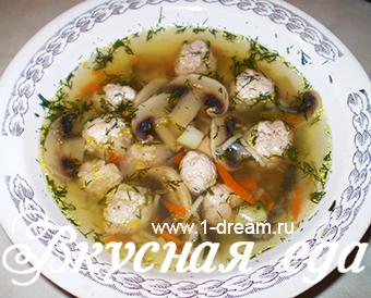 Приготовление грибного супа