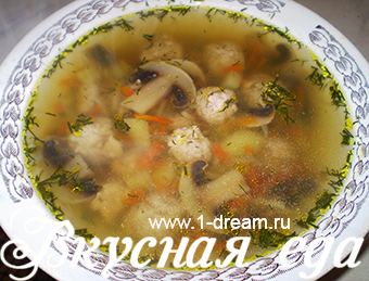как приготовить вкусный суп с шампиньонами