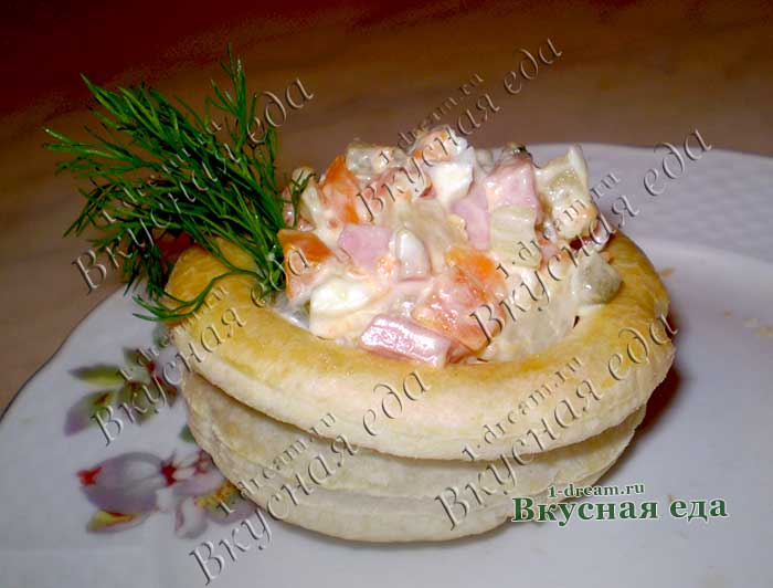 Слоеные тарталетки для салатов