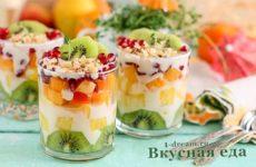 Фруктовый салат-5 вкусных рецептов