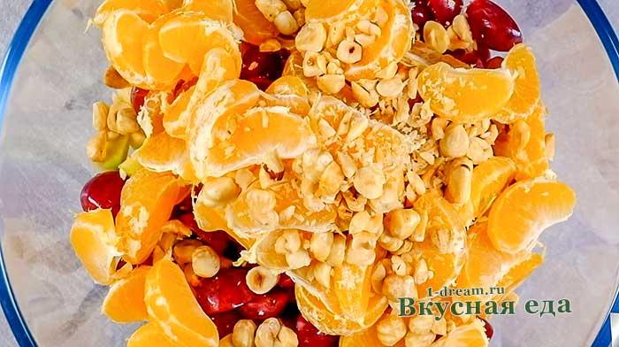 Добавить мандарины и орехи в салат