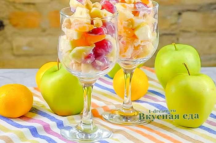 Фруктовый салат с йогуртом и орехами -фото-рецепт по шагам