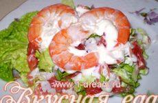 Вкусный салат с креветками и грейпфрутом