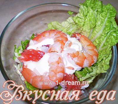 Салат с креветками и грейпфрутом кладем в салатник