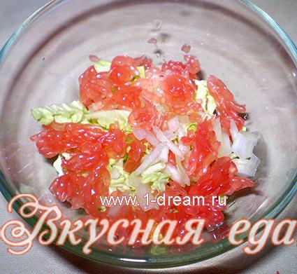 Грейпфрут и капусту кладем в салатник