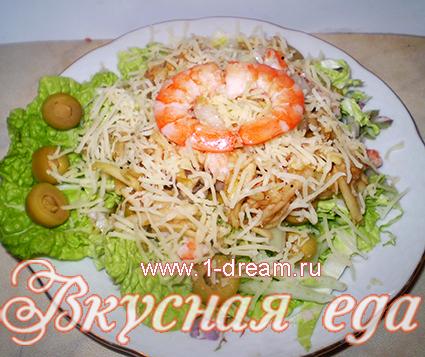 Салат с креветками ко Дню влюбленных