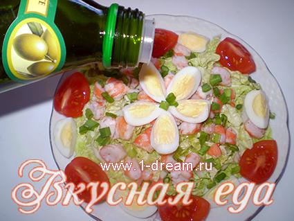 Добавить масло в салат с креветками и помидорами