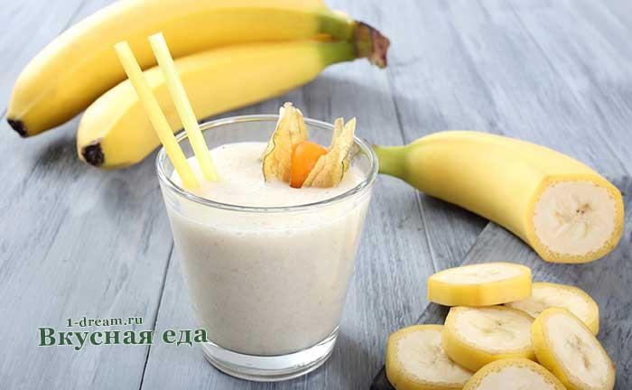 Молочный коктейль с бананом и яйцом