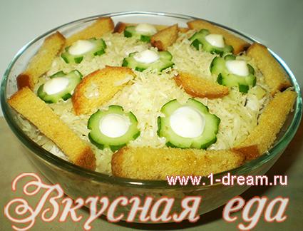 Вкуснейший салатик с курицей и огурцами