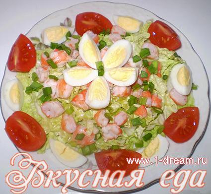 Вкуснейший салат с креветками и перепелиными яйцами