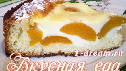 Заливной пирог с абрикосами