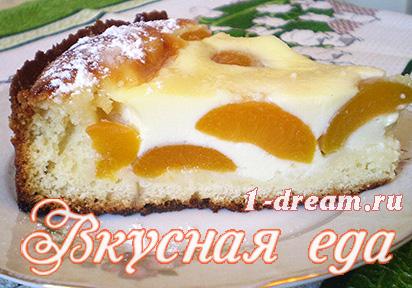 Готовим заливной пирог с абрикосами