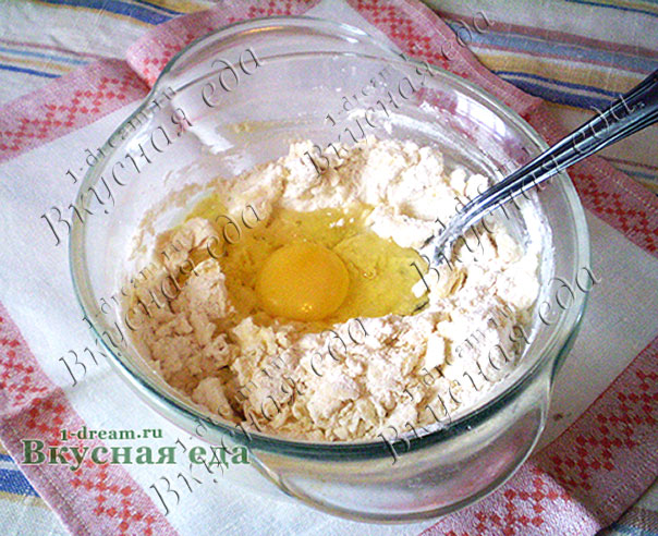 Яйцо для пирога с рыбой