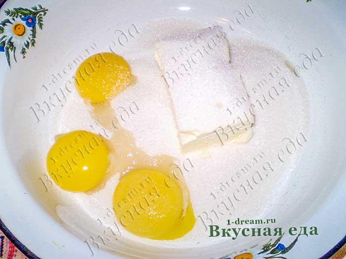 Яйца и сахар для теста смешать с маргарином