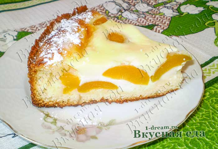 Пирог с абрикосами готов -рецепт с фото