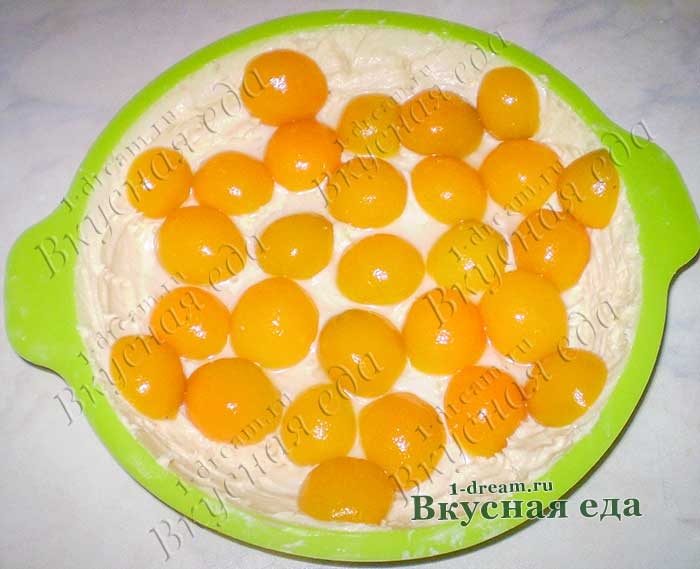 Выложит абрикосы на тесто