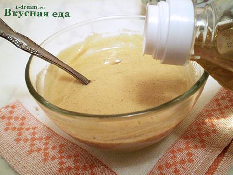 Приготовление горчицы