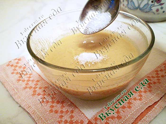 Добавить соль и сахар в горчицу