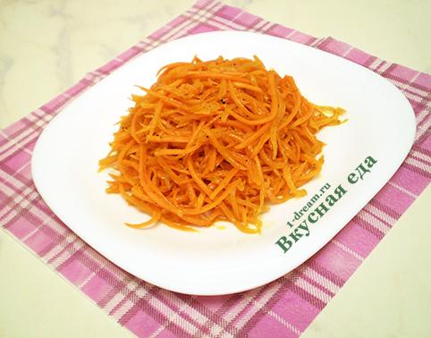 Морковь по-корейски готова