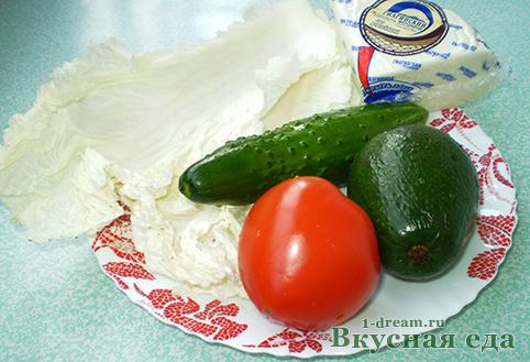 """Овощи для салата """" Весенний"""""""
