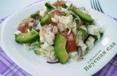 Салат «Весенний» с  овощами, авокадо и адыгейским сыром