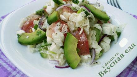 Салат с авокадо - рецепт