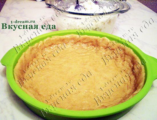 Тесто в форму для пирога с творогом