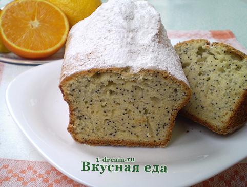 Чудесный лимонный кекс с маком