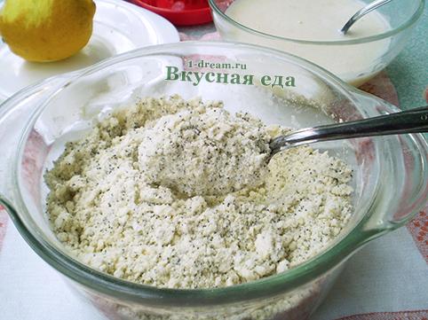 Масло с мукой для лимонного кекса
